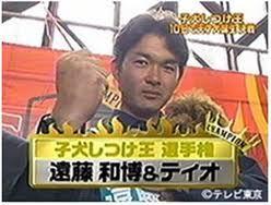 犬のしつけ遠藤07.jpg